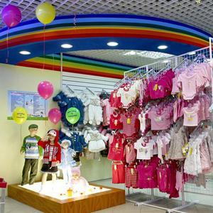 Детские магазины Коркино