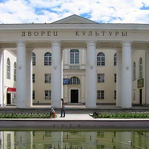 Дворцы и дома культуры Коркино