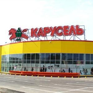 Гипермаркеты Коркино