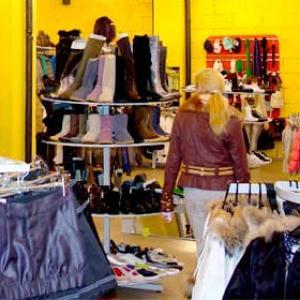 Магазины одежды и обуви Коркино