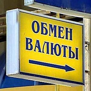Обмен валют Коркино