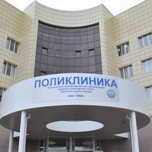 Поликлиники Коркино