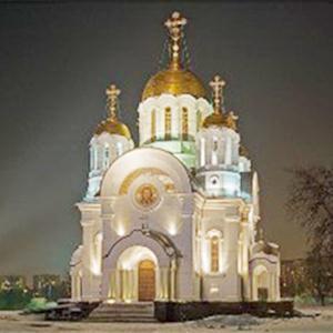 Религиозные учреждения Коркино