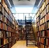 Библиотеки в Коркино