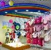 Детские магазины в Коркино