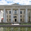 Дворцы и дома культуры в Коркино