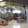 Книжные магазины в Коркино