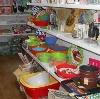 Магазины хозтоваров в Коркино