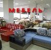 Магазины мебели в Коркино