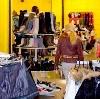 Магазины одежды и обуви в Коркино