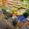 Магазины продуктов в Коркино