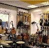 Музыкальные магазины в Коркино