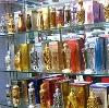 Парфюмерные магазины в Коркино