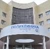 Поликлиники в Коркино