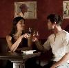 Рестораны, кафе, бары в Коркино
