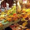 Рынки в Коркино