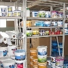 Строительные магазины в Коркино