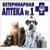 Ветеринарные аптеки в Коркино