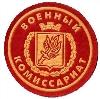 Военкоматы, комиссариаты в Коркино