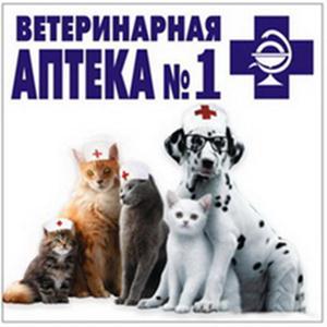 Ветеринарные аптеки Коркино
